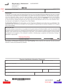 Form Pa-1000 Ps - Physician's Statement - 2016