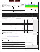 Form 53u-1 - Use Tax Return - 2014