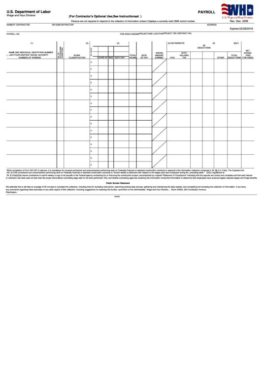 page_1_thumb_big Sample Bank Application Forms on internal employment, u.s. visa, apartment rental, high school, college scholarship, house rental, internal job, business credit, college admission, bridge 2rwanda, japan embassy visa,