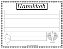 Hanukkah Writing Template