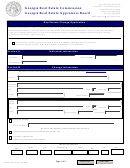 Certified License History Order Form