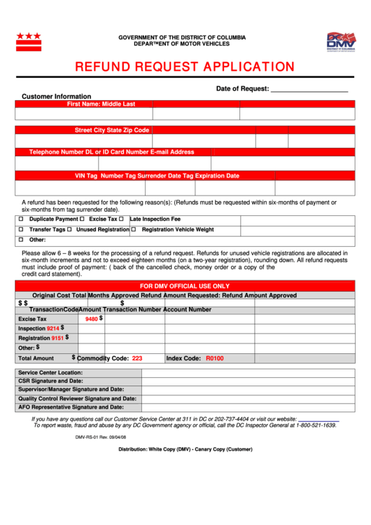 Form Dmv-Rs-01 - Refund Request Application Printable pdf