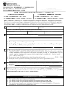 Form Mv-190 - Commercial Implement Of Husbandry Or Implement Of Husbandry Supplemental Application