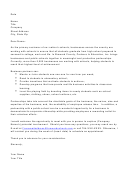 Sample Recruitment Letter