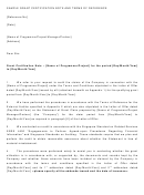 Sample Grant Certification Note