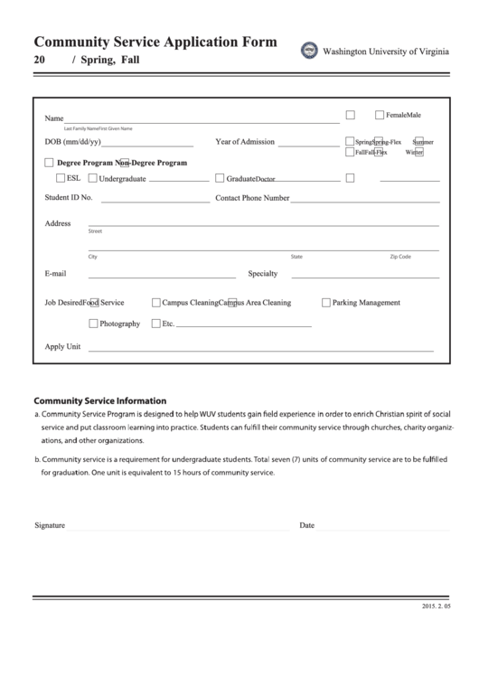 Community Service Application Form