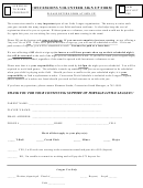 Concessions Volunteer Sign Up Form