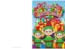 Santa Elves Christmas Card Templates