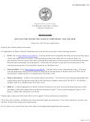 Tn Form Ss-4258 - Application For Motor Vehicle Temporary Lien - State Of Tennessee Secretary Of State