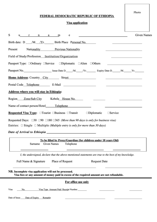 Visa Application Form Printable pdf