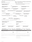 Travel Consent Spanish Worksheet