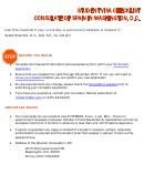 Student Visa Checklist Template
