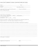 Community/parent Complaint Form