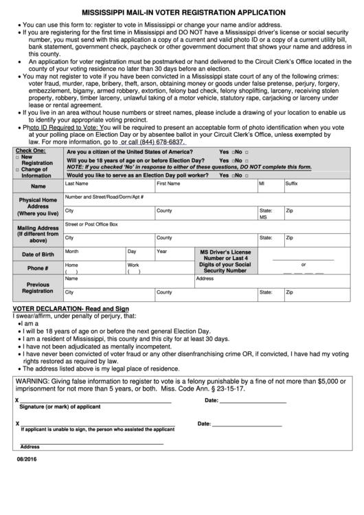 Mississippi Mail-in Voter Registration Application