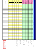 Natural Family Planning Chart Template