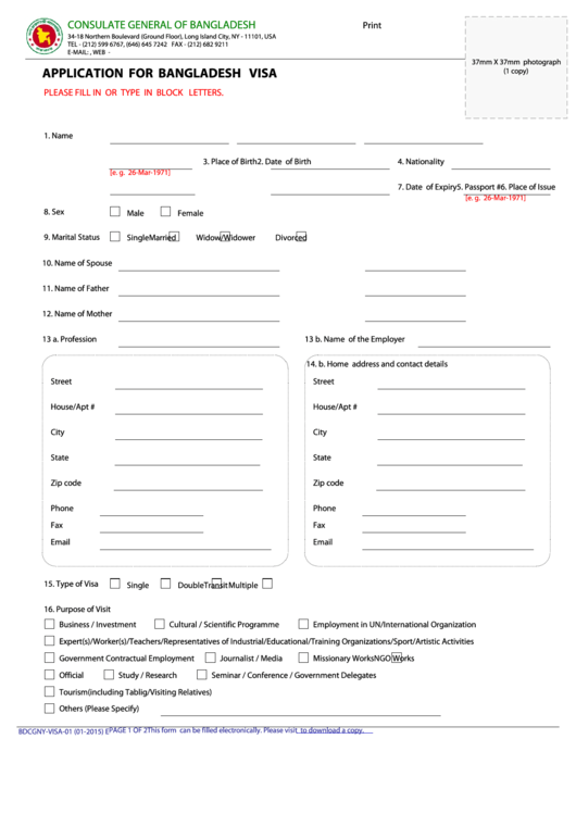 Form Bdcgny-visa-01 Application For Bangladesh Visa - Consulate General Of Bangladesh