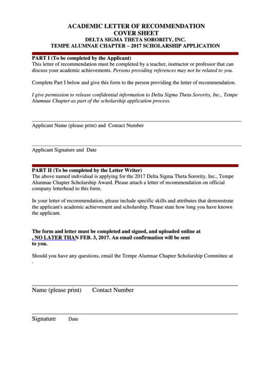 Delta Sigma Theta Sorority Academic Letter Of Recommendation Cover Sheet