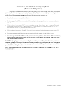 Affidavit Of Indigency Form - South Dakota