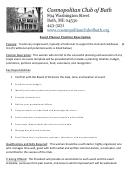 Event Planner Position Description