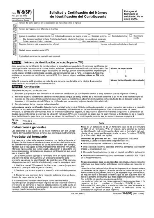 Fillable Form W-9(Sp) - Solicitud Y Certificacion Del Numero De Identificacion Del Contribuyente - 2008 Printable pdf