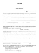 404-5f - Background Check Form