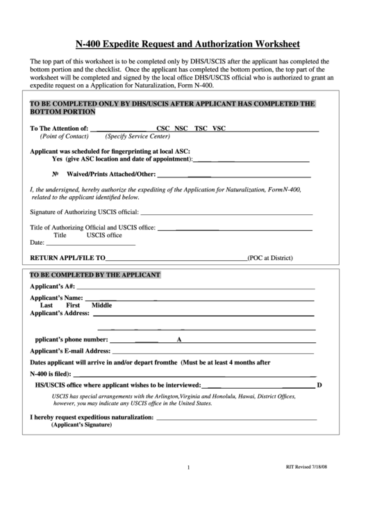 N 400 Expedite Request And Authorization Worksheet Template