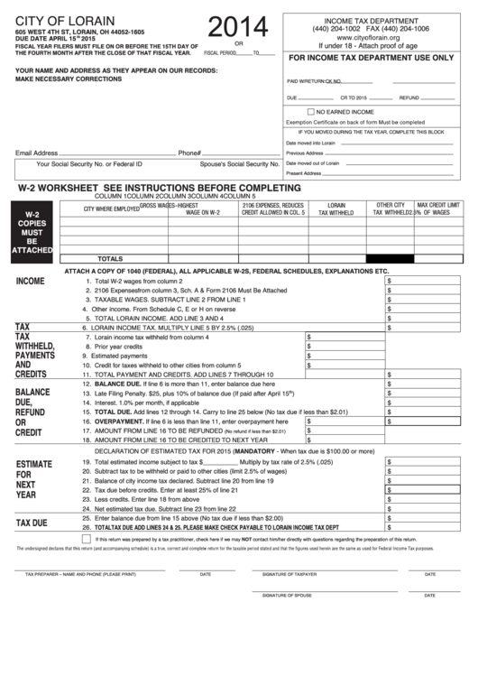 form w 2 income tax worksheet city of lorain 2014