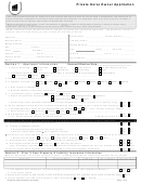 Private Horse Owner Application Form