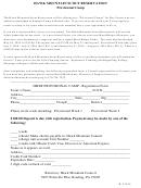 Provisional Camp Registration Form