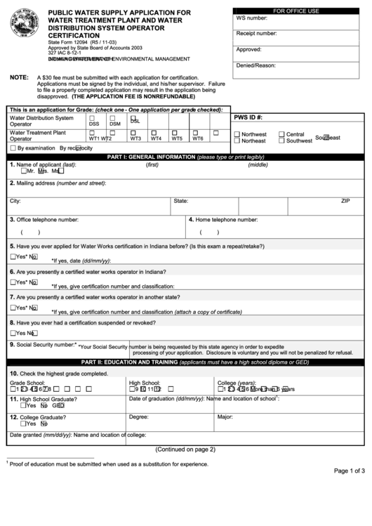 Form 12094 - Public Water Supply Application For Water Treatment Plant And Water Distribution System Operator - Indiana Department Of Environmental Management Drinking Water Branch Printable pdf