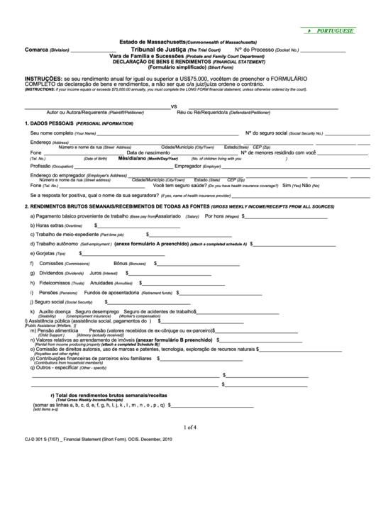 Cj-d 301 S Financial Statement Short Form (portuguese/english)