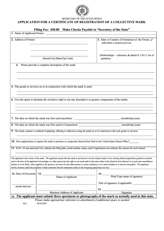 page_1_thumb_big Generic Application Form on