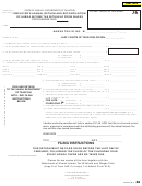 Form Hw-3 - Employer's Annual Return And Reconciliation Of Hawaii Income Tax Withheld From Wages - Hawaii Department Of Taxation - 2005