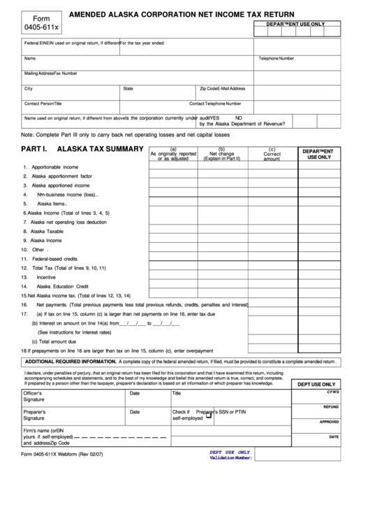 income tax return pdf password