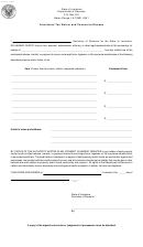 Form R-3313 - Inheritance Tax Waiver And Consent To Release