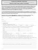 Application For Equitable Compensation Salary Support Form