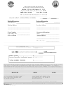 Application For Professional License Form - Business License Department, City And County Of Sumter