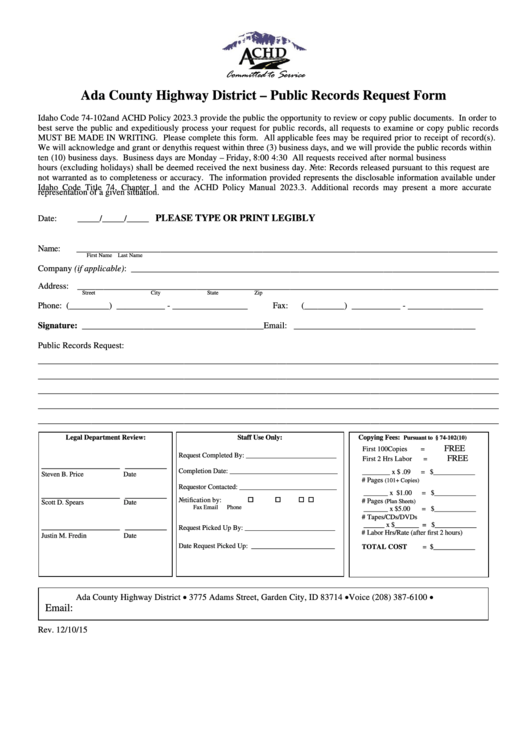 public records request form