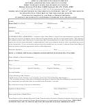 State Street Direct Deposit Form - Exchange