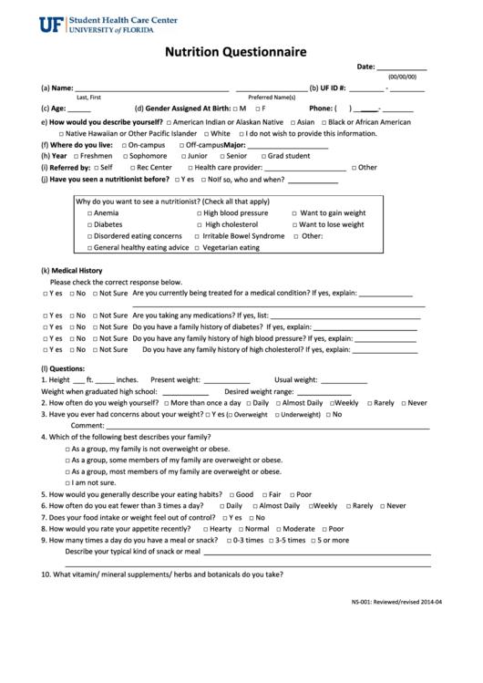 Nutrition Questionnaire Form