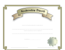 Leadership Award Certificate Template - Golden Ribbon