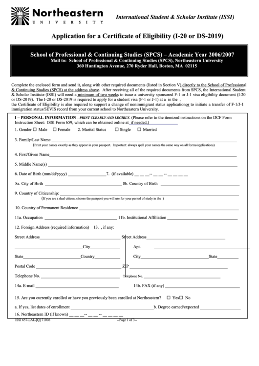 ds 2019 form application for a certificate of