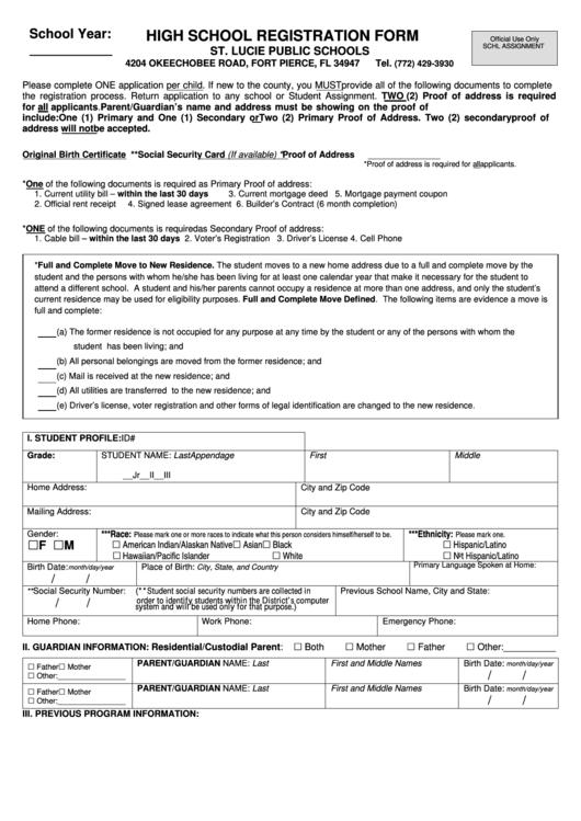High School Registration Form