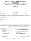 Applicant Screening Authorization Form