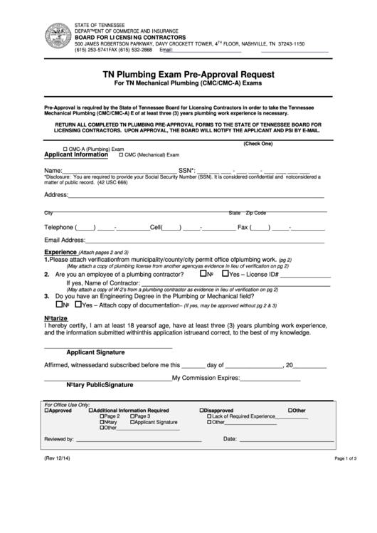 nevada contractors board bank verification form