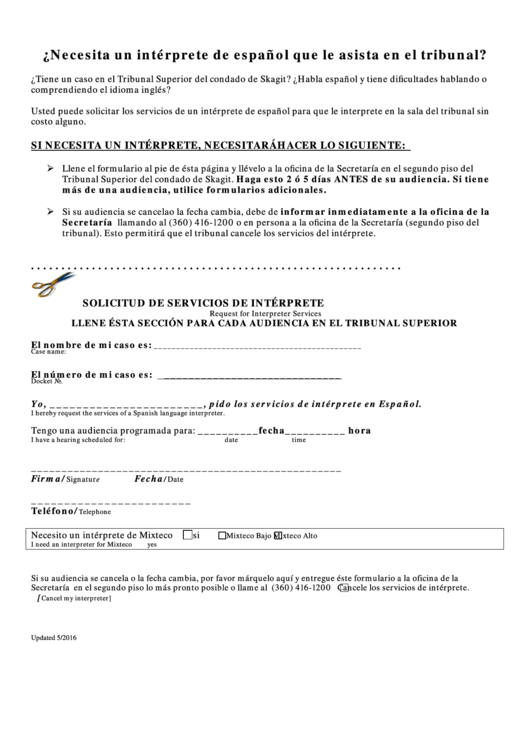 Interpreter For Courts Request Form (spanish) - Skagit County Courthouse