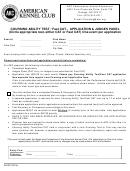 Coursing Ability Test Application Form & Judges Panel