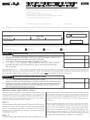 Form Nyc-9.6 - Claim For Credit Applied To General Corporation Taxes - 2016