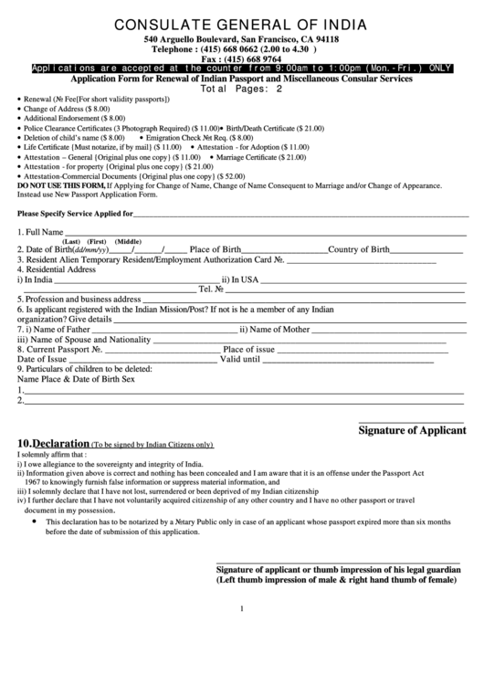 application form for the indian passport Fill how to fill up a form for a indian passport, download blank or editable online sign, fax and printable from pc, ipad, tablet or mobile with pdffiller instantly no.