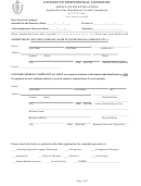 Application For Healthcare Fraud Complaint Form - Division Of Professional Licensure